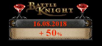 263-announcement-battleknight-tr-86fd9e32596dcae80ad7207d2d48c8d3-png